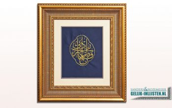 Arabische Kalligrafie Inlijsten