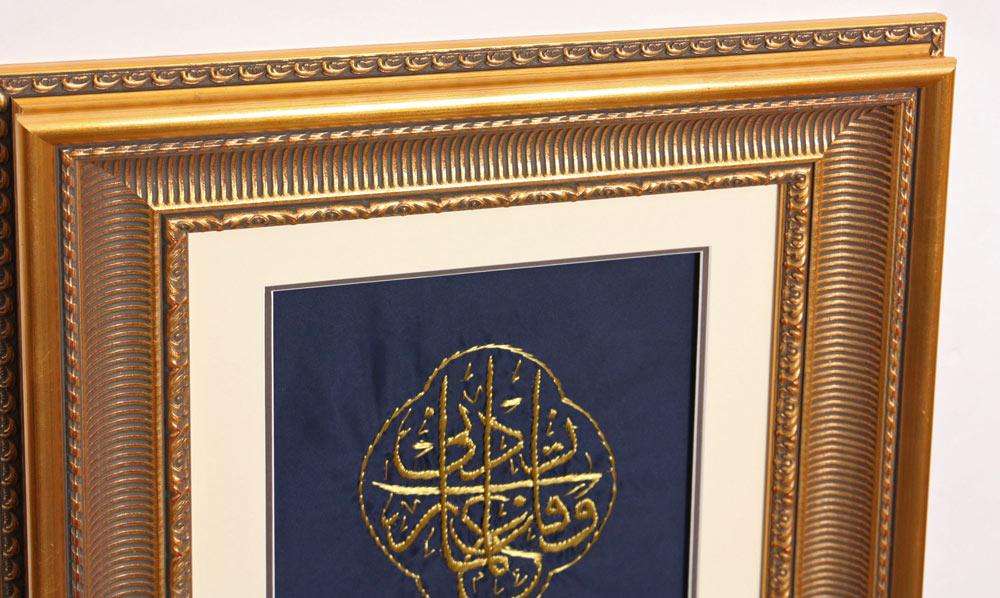 arabische-letters-inlijsten